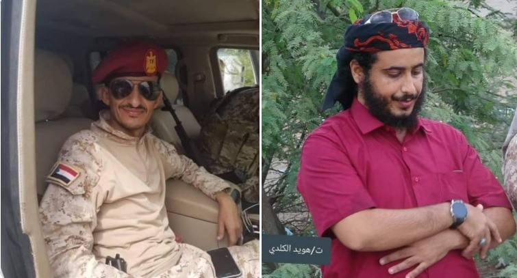 عاجل.. مقتل قيادات عسكرية بارزة تابعة للانتقالي في محافظة أبين (الاسماء)