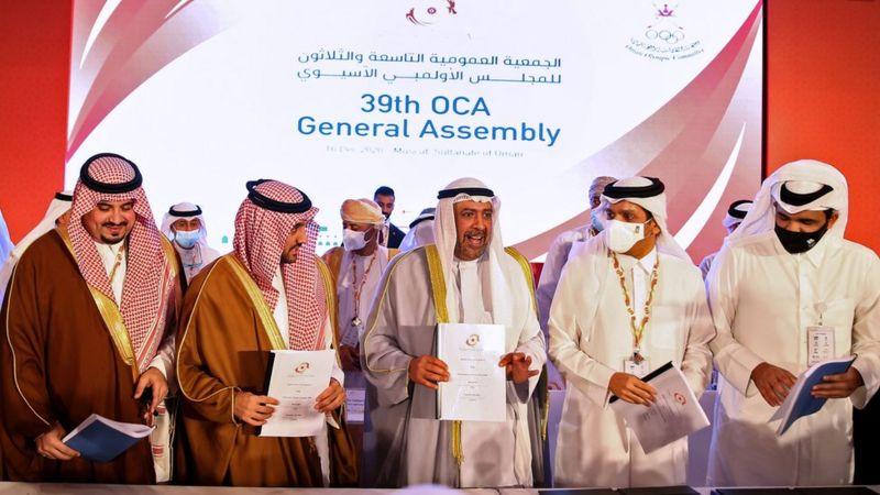 قطر تفوز بحقوق استضافة دورة الألعاب الآسيوية 2030