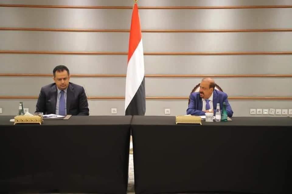 مجلس النواب اليمني يعقد اجتماع مع رئيس الوزراء المكلف