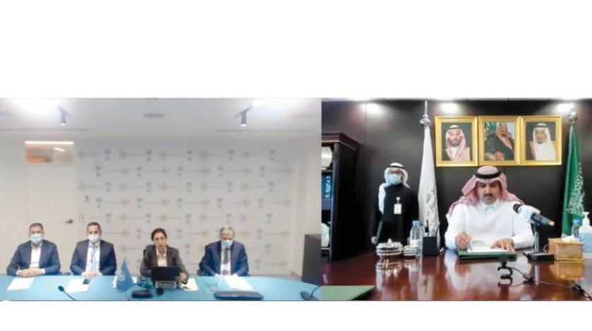 «البرنامج السعودي» و«الإسكوا» يوقعا عقد شراكة لدعم خطط التنمية في اليمن