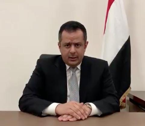 في أول تصريح بعد استهداف مطار عدن.. رئيس الوزراء يؤكد أن الحكومة ستستمر في أداء مهمتها