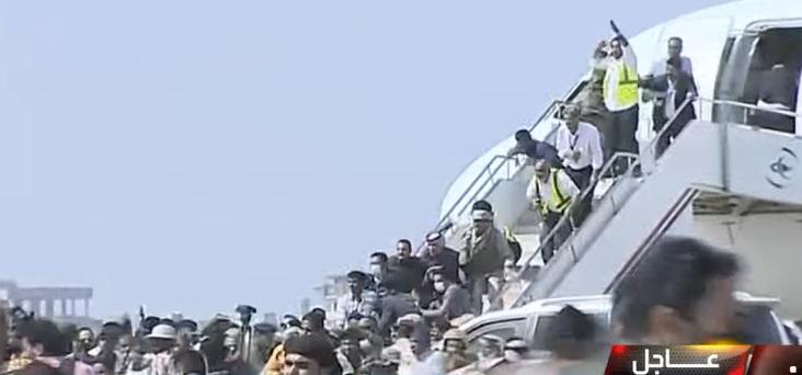 تفجير مطار عدن: بصمات أبوظبي تحوم حول المكان (تقرير خاص)