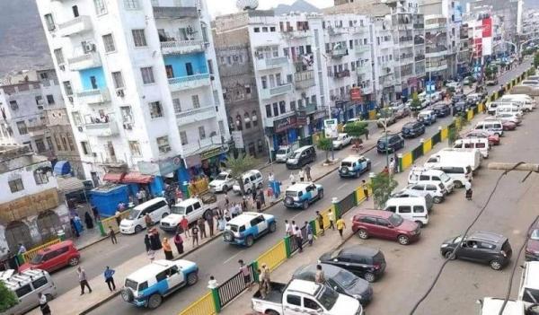 إنفجار عنيف يهز مدينة عدن