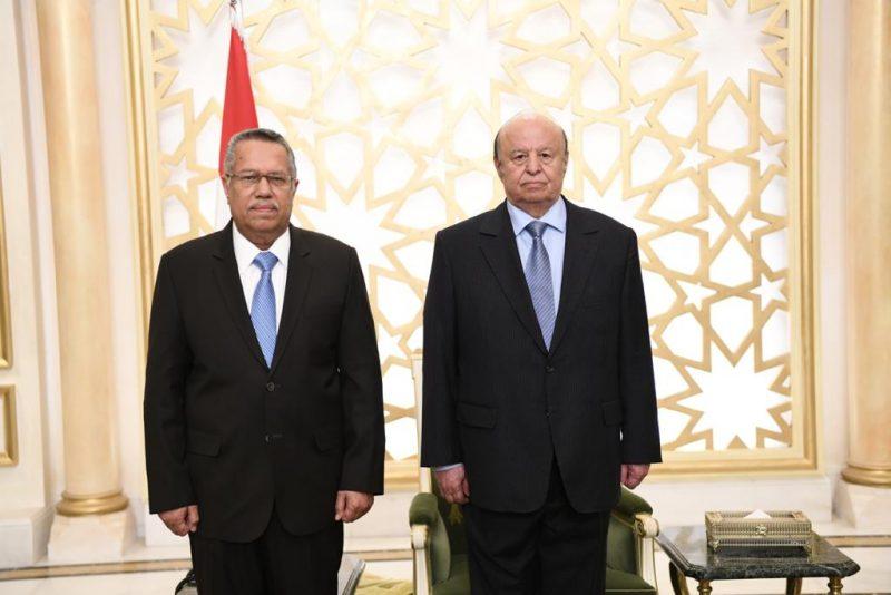 """رئيس مجلس الشورى """"بن دغر"""" ونائباه """"ابو الغيث وأمان"""" يؤدون اليمين الدسورية أمام الرئيس هادي"""