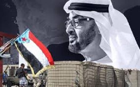 الإمارات والحضارم: تاريخ من العداء والإقصاء (تقرير)