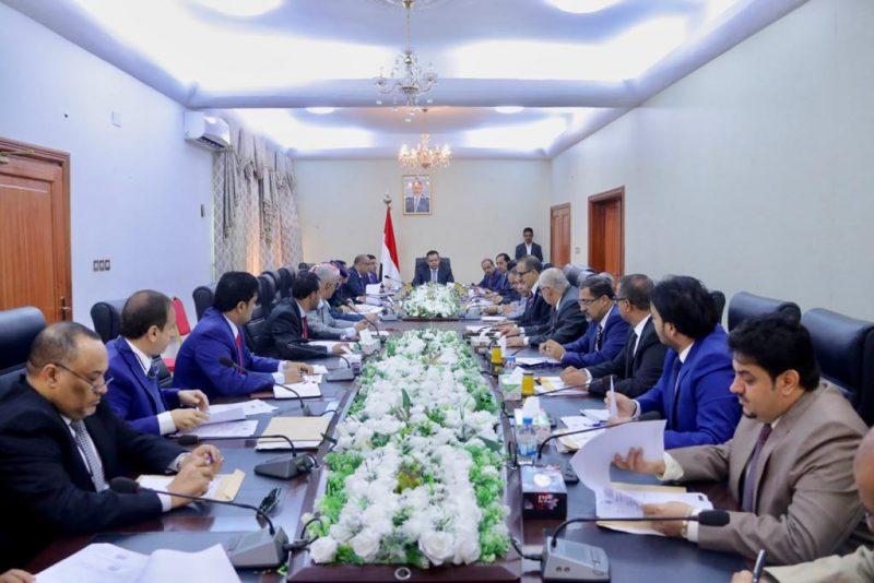 مجلس الوزراء يستعرض مستجدات الأوضاع ويجدد الترحيب بقرار تصنيف مليشيا الحوثي منظمة إرهابية