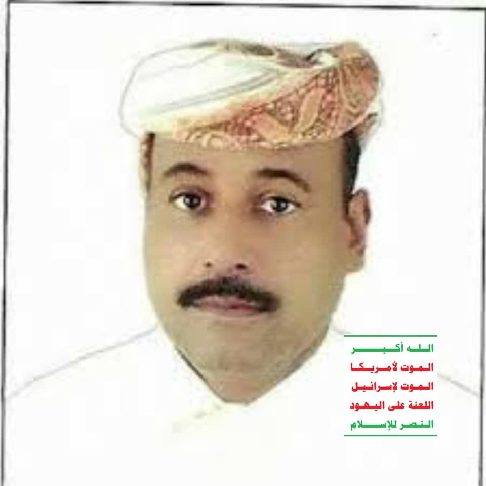 شبوة: قوات الامن الخاصة تحتجز مدير عام جردان لدى مليشيات الحوثي