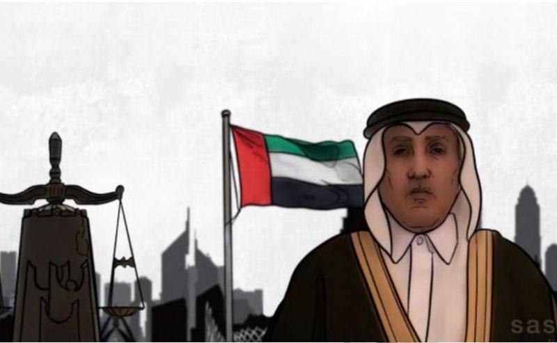 انقلاب في الإمارات حسمته أبوظبي! قصة صراع الحكم في إمارة رأس الخيمة
