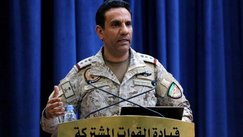 تحالف دعم الشرعية في اليمن يسقط 8 طائرات حوثية مفخخة خلال 24 ساعة