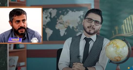"""رئيس الفصل 2 الحلقة 8 """"صندوق الوالي والطريقة التي يقنع بها الحوثي أبناء مأرب للإنضمام معه"""""""