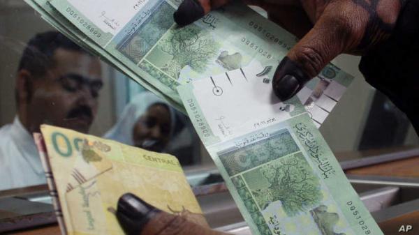 البنك المركزي السوداني يعوم العملة
