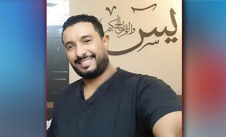 """وفاة الممثل اليمني الكوميدي """"رائد طه"""" ووزارة الإعلام تنعيه .. من هو الفنان رائد طه؟!"""