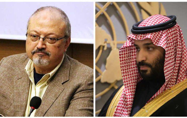 السعودية ترد على التقرير الامريكي الذي اتهم الأمير محمد بن سلمان بالموافقة على عملية اغتيال خاشقجي