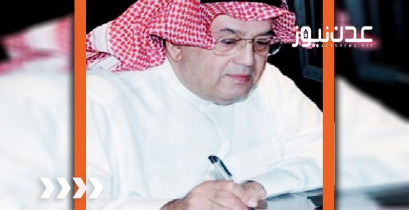 كاتب سعودي بارز يتهم الامارات بإحداث فتنة في مأرب
