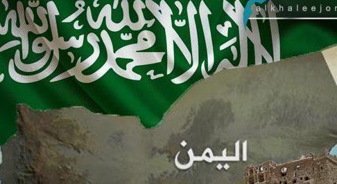 السعودية تتراجع عن ترحيل اليمنيين من جنوب المملكة