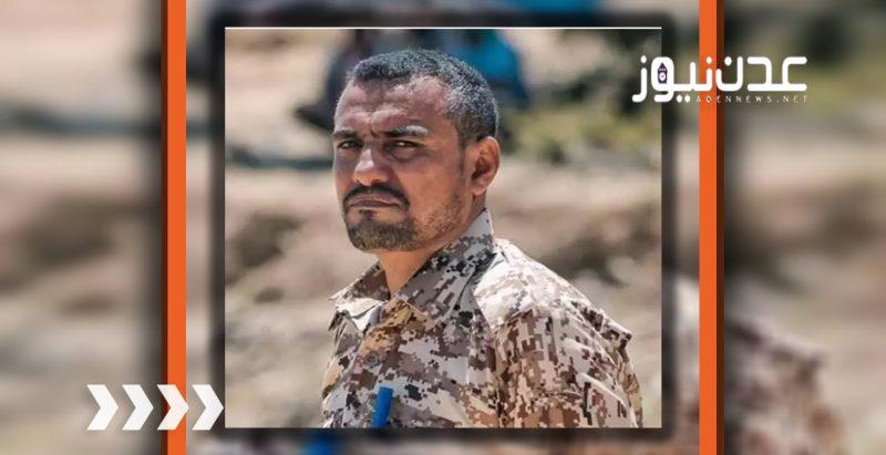 """مصدر يكشف لـ""""عدن نيوز"""" حقيقة مقتل قائد بارز في قوات الجيش الوطني بتعز"""