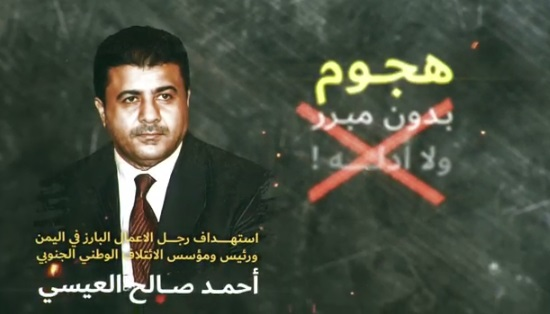 فيديو خاص .. هجوم إماراتي غير مبرر وبدون أي أدلة ضد الشيخ احمد صالح العيسي