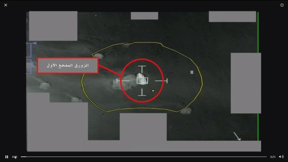 التحالف يعرض لقطات توثق عملية استهداف وتدمير زورقين مفخخين يتبعان ميليشيا الحوثي (فيديو)