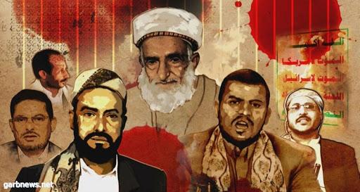 عن الصراعات والتصفيات الداخلية في الميليشيا الحوثية.. معلومات هامة