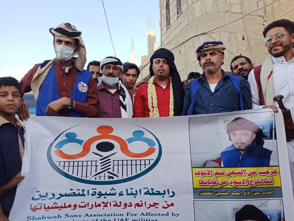 الناشط الربيزي: ضابط إماراتي منع الإفراج عني العام الماضي وما يزال المئات في السجون