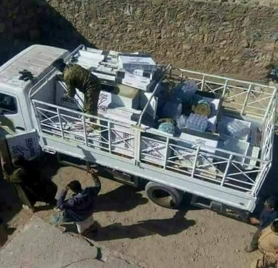 بالصور.. الكشف عن تعاون اماراتي حوثي في الهجمات على السعودية