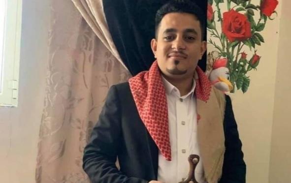 مقتل شاب أمام زوجته وأطفاله برصاص مسلح وسط صنعاء .. ومصادر تكشف تفاصيل الجريمة