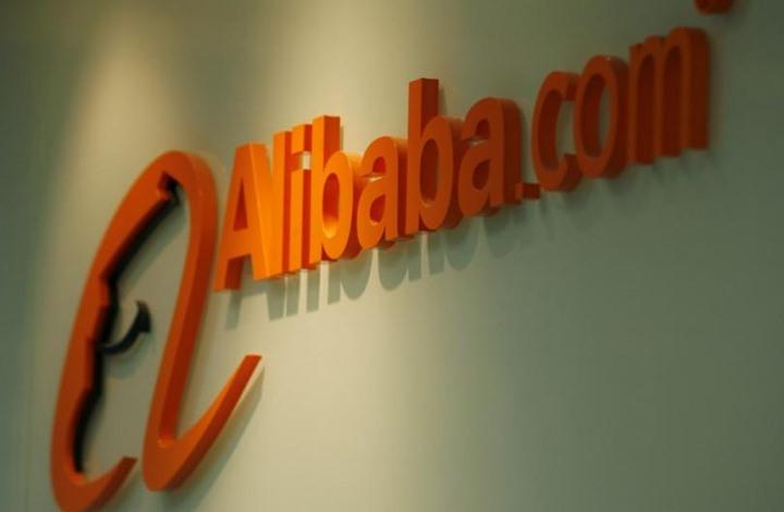 """الهيئة الصينية للتحكم بالسوق تغرّم مجموعة """"علي بابا"""" للتجارة الإلكترونية مبلغ 2.78 مليار دولار"""