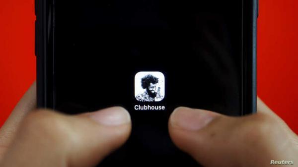 تسرب بيانات 1.3 مليون من مستخدمي تطبيق كلوب هاوس
