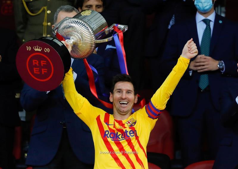 ميسي يقود برشلونة للتتويج بكأس ملك أسبانيا