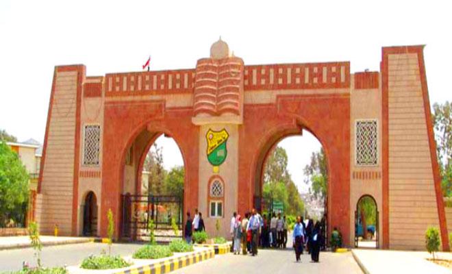 قطار الموت يمضى سريعاً بجامعة صنعاء..!