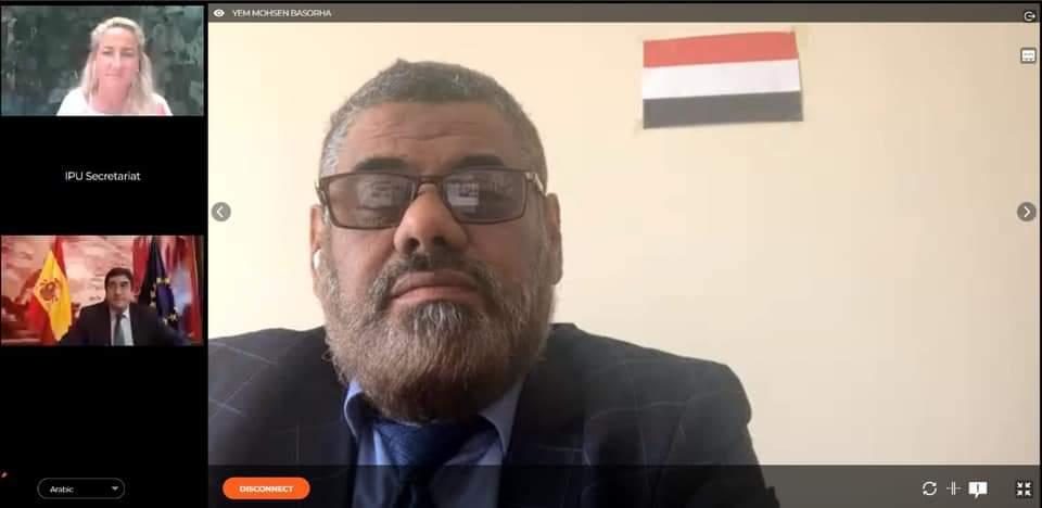اليمن تشارك في اجتماعات اللجنة الدائمة للسلم والأمن الدوليين