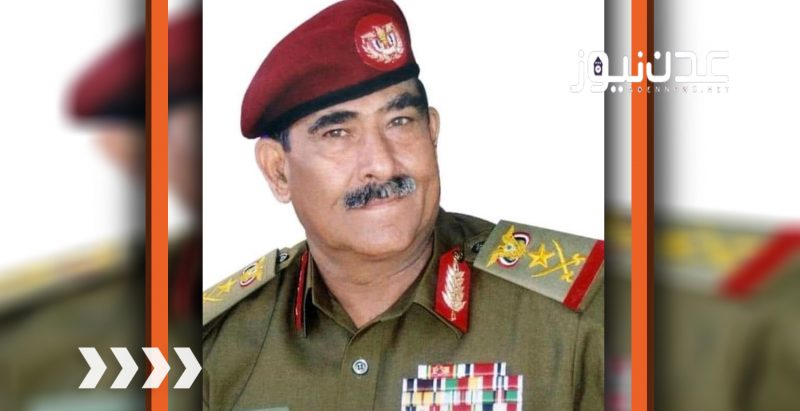 """الإعلان عن وفاة وزير الدفاع الأسبق """"السياني"""" في ظروف غامضة بصنعاء"""