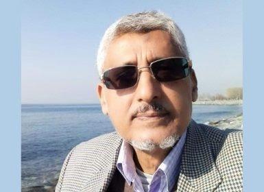 وفاة الخبير الإقتصادي اليمني علي الوافي بعد صراع طويل مع المرض