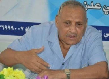 وزارة الإعلام تنعي وفاة الصحفي الكبير الأستاذ محمد مخشف