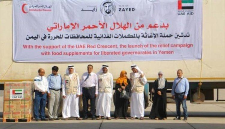 """وثائق تكشف عمليات فساد مهولة في نشاط """"الهلال الاحمر الإماراتي"""" في اليمن"""