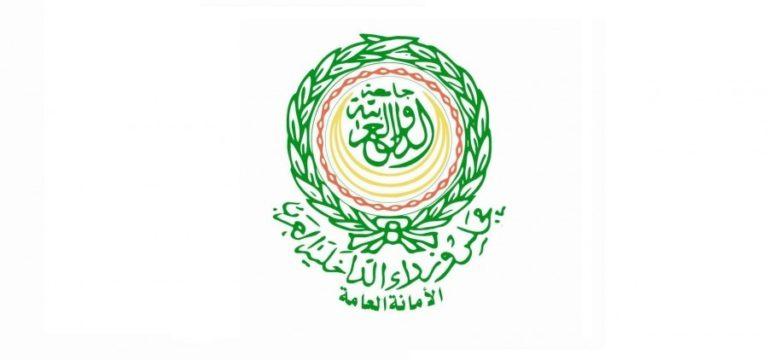 مجلس وزراء الداخلية العرب يدين العمليات الإرهابية لمليشيا الحوثي تجاه السعودية