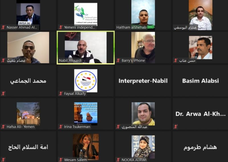المبادرة العربية للتثقيف والتنمية تقيم ندوة لمناقشة انتهاكات مليشيا الحوثي بحق الصحفيين