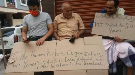 مرصد حقوقي يكشف عن معاناة اليمنيين في الهند