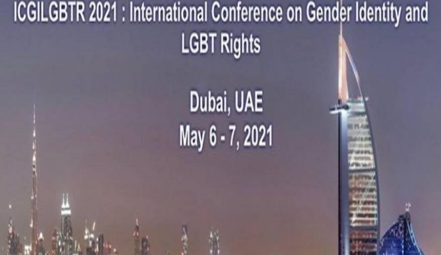 """الإمارات تستفز المسلمين من جديد في شهرهم المبارك.. وتستضيف مؤتمرا """"الشواذ جنسياً"""""""