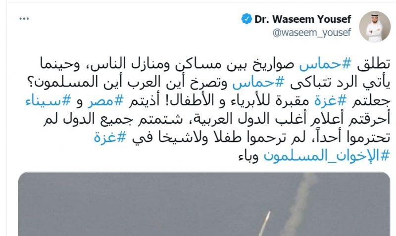"""الداعية الاماراتي """"المهرج"""" وسيم يوسف يعلن تأييده للعدوان الاسرائيلي على غزة .. والصهاينة يحتفون به"""