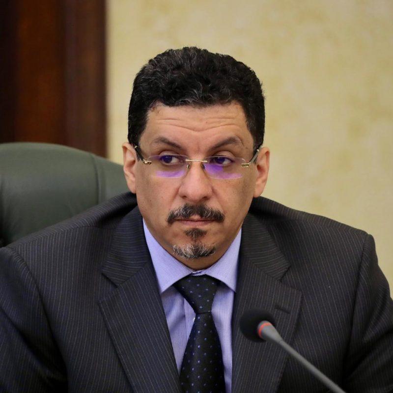 اليمن في كلمتها بجامعة الدول العربية: الإعتداءات على المقدسات بفلسطين تندرج ضمن سياسة تهويد القدس