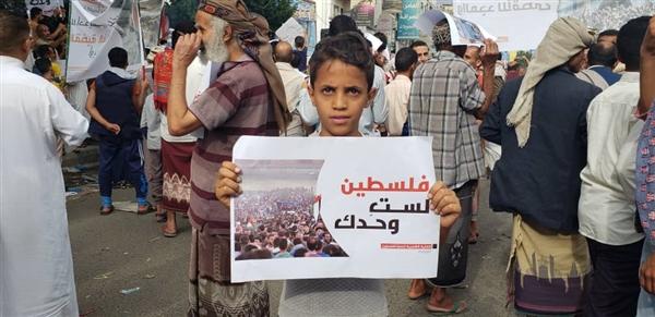 وقفة احتجاجية في تعز تضامنا مع فلسطين وتنديدا بجرائم الإحتلال الإسرائيلي