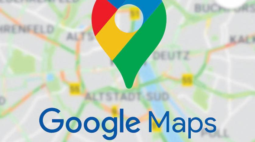 """تعرف على الاستخدامات المفيدة لـ""""خرائط غوغل"""""""