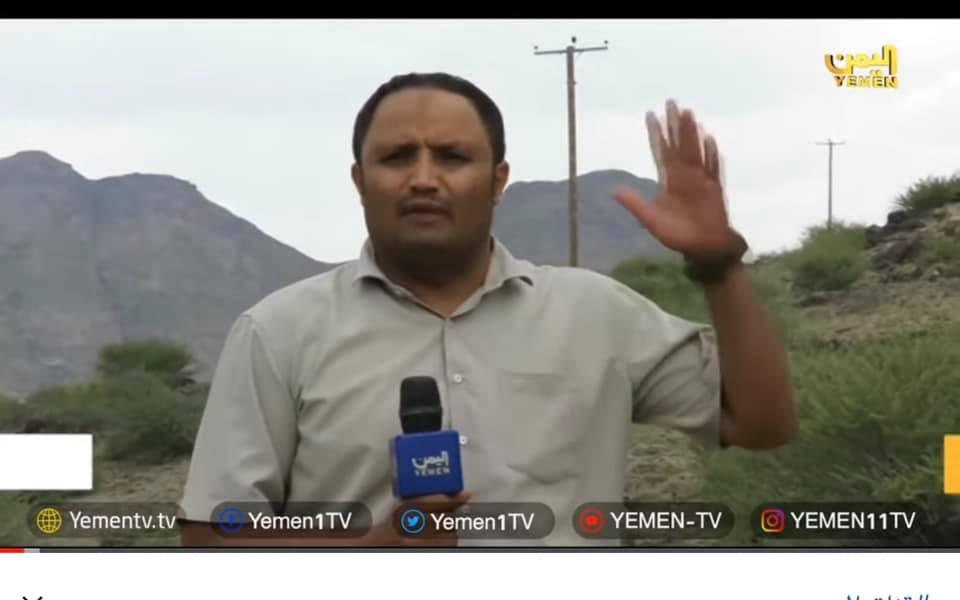 انباء عن اصابة مراسل قناة اليمن الفضائية عبدالله أبو سعد في جبهة الكسارة غرب مأرب
