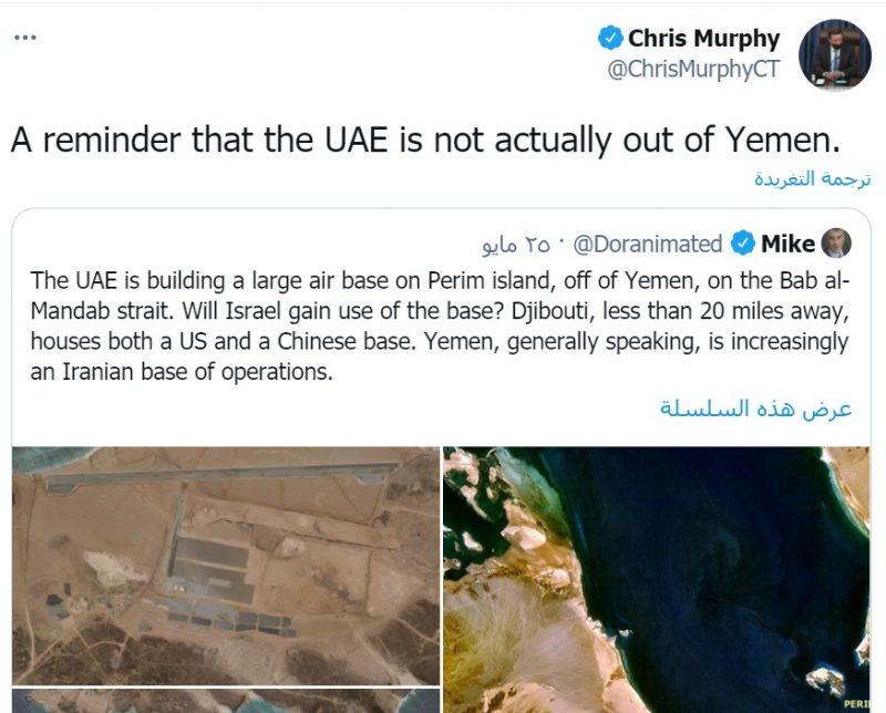 الكشف عن تحركات أمريكية ضد الإمارات في جزيرة ميون ومسؤول أمريكي يتهم الإمارات بالكذب في اليمن