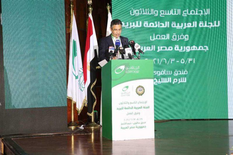اليمن تشارك في اجتماع اللجنة العربية الدائمة للبريد