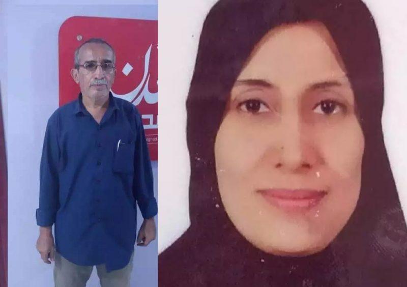 مليشيات الإنتقالي تختطف المواطنة منى هاشم بعد يوم من اقتحام أرضية زوجها