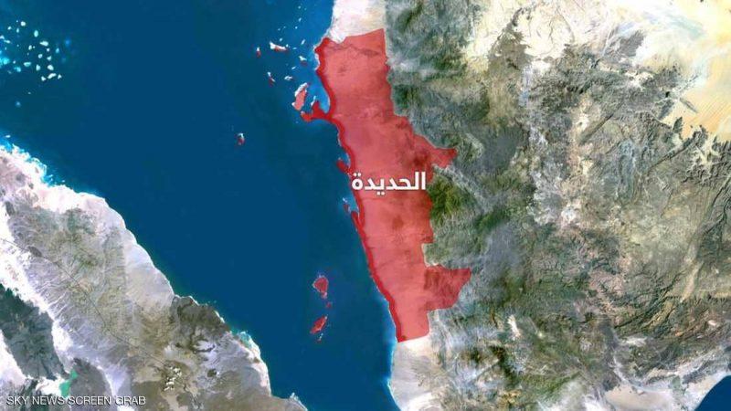 إصابة مواطن بانفجار جسم من مخلفات مليشيا الحوثي في الحديدة