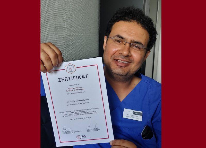 زراعة الأجهزة القلبية.. الاتحاد الألماني لأطباء القلب يمنح طبيب يمني درجة خبير في فرع هام من فروع طب القلب
