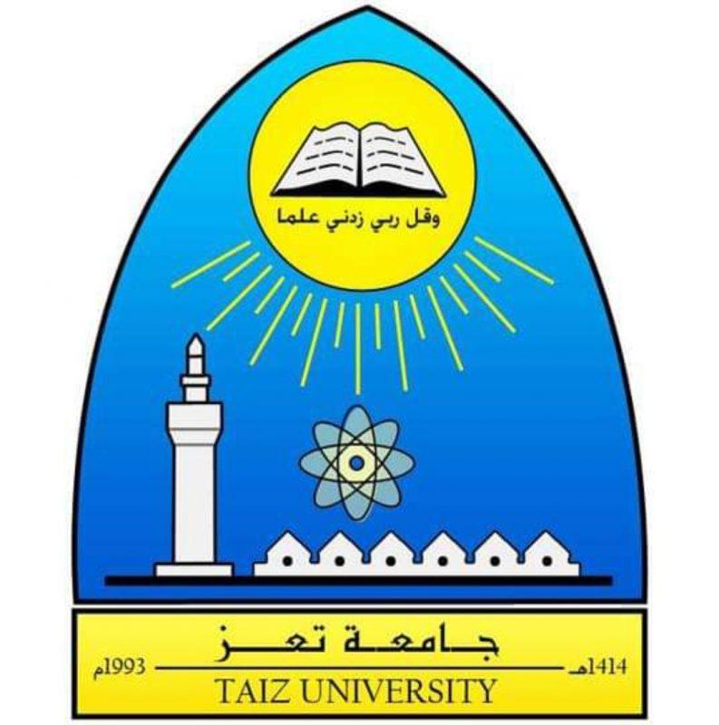 مجلس جامعة تعز يضع 3 شروط لعودة الدراسة
